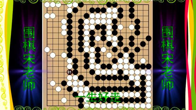 """围棋趣味""""龙""""形征子图片"""