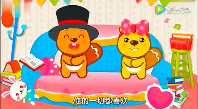 儿童歌曲之筷子兄弟《小苹果》 - mv - 3023视频 - .