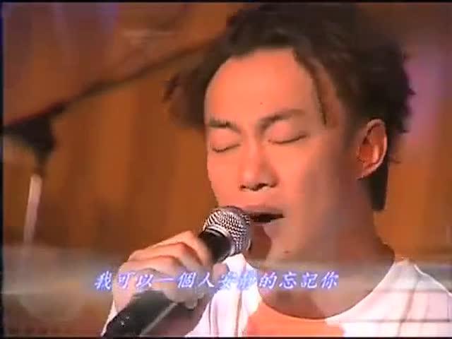 陈奕迅翻唱张惠妹催泪情歌《我恨我爱你》唱得好深情