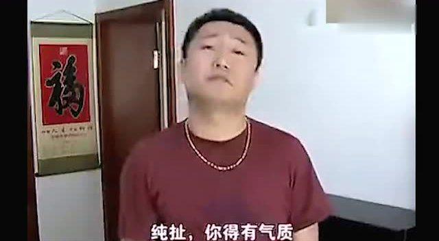 东北人为啥喜欢戴大金链子?