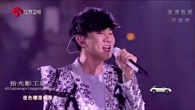 林俊杰江苏卫视跨年晚会歌曲《修炼爱情》