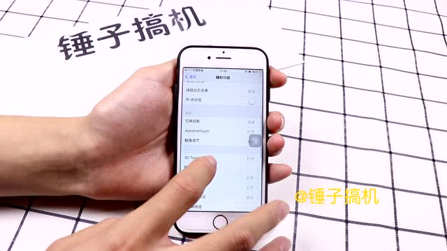 苹果手机悬浮球突然发现新的功能,不得不说苹果手机功能就是强大