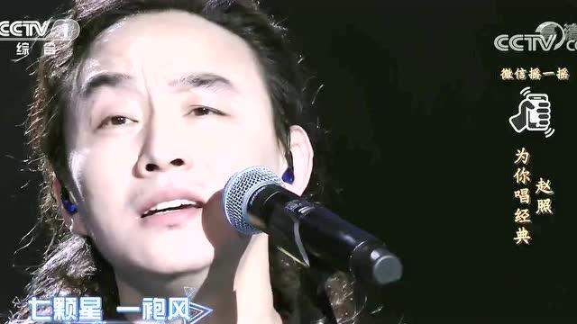 2018-02-18 mv 经典咏流传:声律启蒙  演唱:赵照 相关
