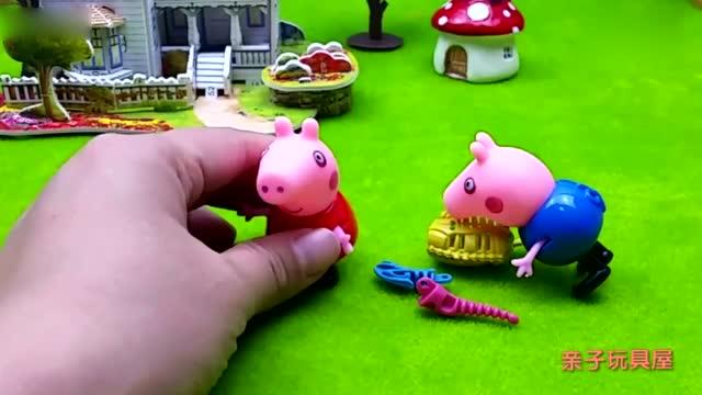 小猪佩奇小恐龙玩具 粉红猪小妹乔治视频