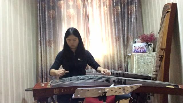 古筝曲四段锦