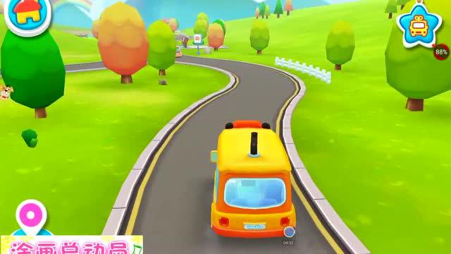 宝宝巴士第97期 宝宝神奇汽车 接小动物 儿童娱乐游戏