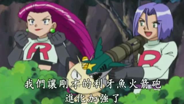 精灵宝可梦:神奇宝贝爆音怪与森林蜥蜴之战,不过爆音怪真的好丑