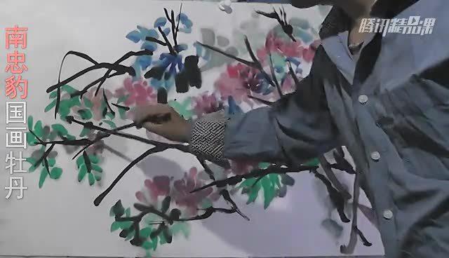 大写意牡丹画法视频中国彩墨画网络教程22