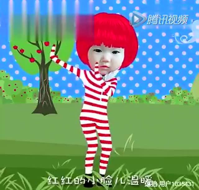 视频: 你是我的小呀小苹果 - 搞笑 - 3023视频 - 3023图片