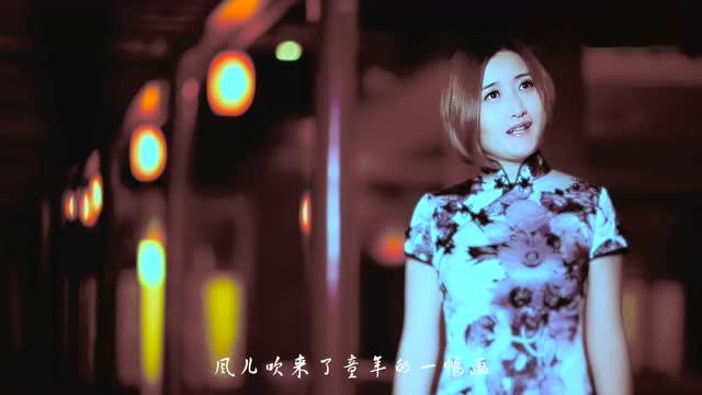 云菲菲 小小新娘花 官方版