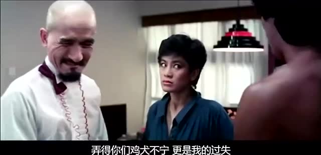 香港电影:光头佬和金刚许冠杰配合让男人婆帮忙