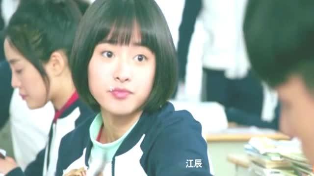 《致我们单纯的小美好》看江辰拒绝李薇的方式,太搞笑