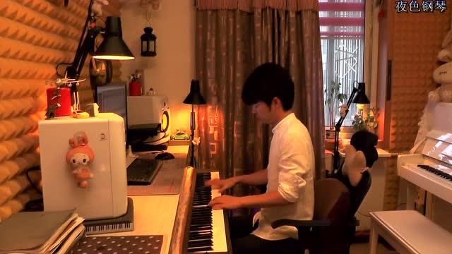 《童话》夜色钢琴曲 赵海洋 钢琴视频图片