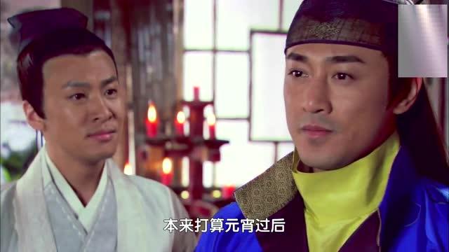 李君虞和纳兰东共同爱上了霍小玉, - 电视剧 - 3023
