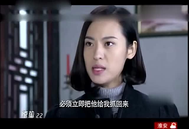 惊蛰第22集谍战电视剧主演:杨烁陈创林雪飘张译新电视剧2019图片