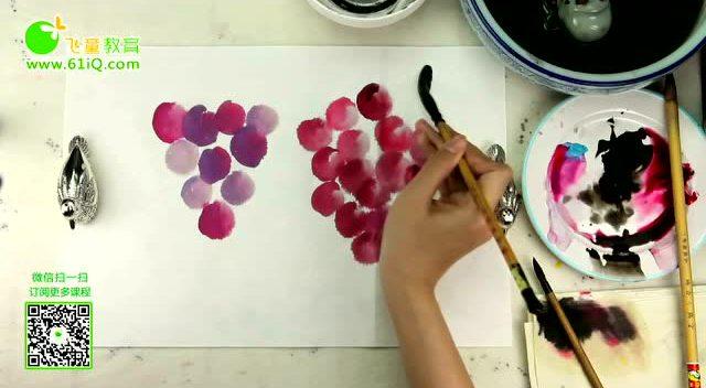 飞童教育儿童绘画国画系列14葡萄