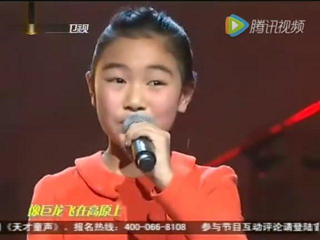 12岁小姑娘12岁小姑娘