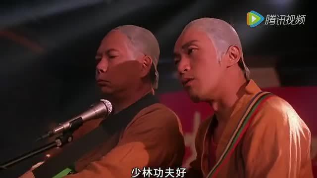 十兄弟电影剧照黄一飞_周星驰黄一飞之少林功夫好 - 电影 - 3023视频 - 3023