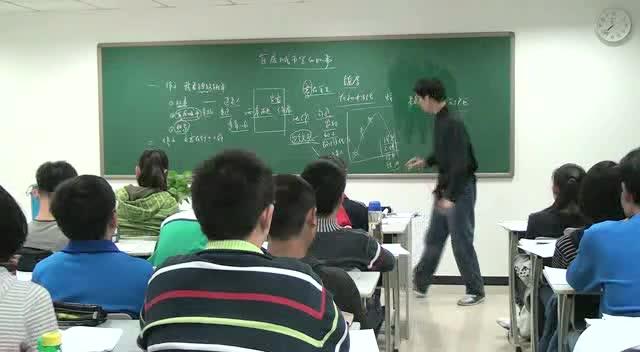 国思林老师作文课程:意在笔先图片