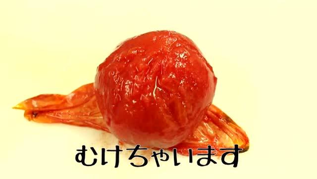 万万没想到 西红柿竟还有这三种切法 太方便了!