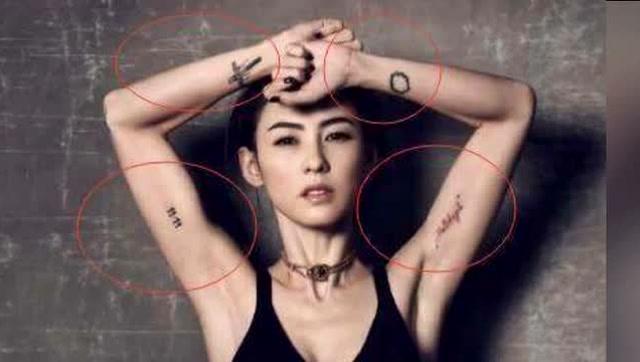 她俩都为谢霆锋纹身,王菲再婚后都保留着,张柏芝离婚后就改了图片