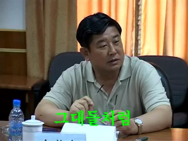 延边大学校歌_延边大学校歌1