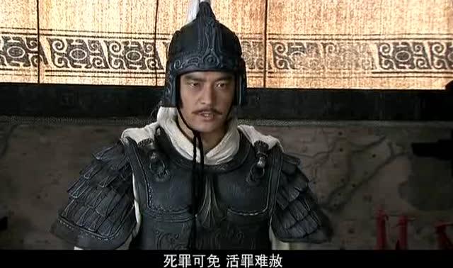 《新三国演义》周瑜打黄盖 - 电视剧 - 3023视频 - .
