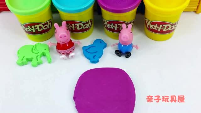 小猪佩奇乔治培乐多玩具 彩泥手工小动物大象和兔子