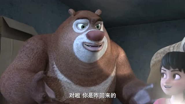 熊出没之探险日记,光头强求出熊大熊二和赵琳,大马猴二狗被抓了图片