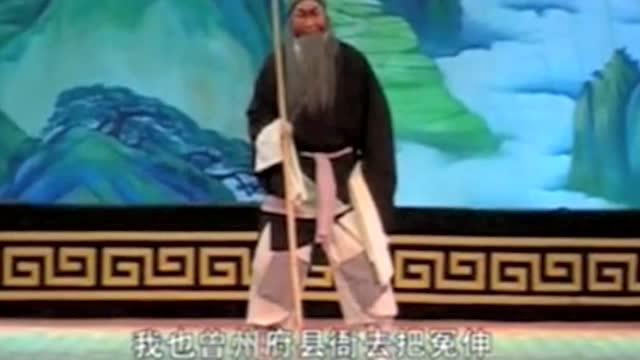 泗州戏林娘选段谱子