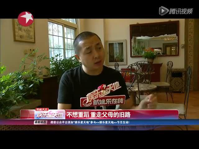 巨春雷:不愿狙击姚晨 爆料实属义愤
