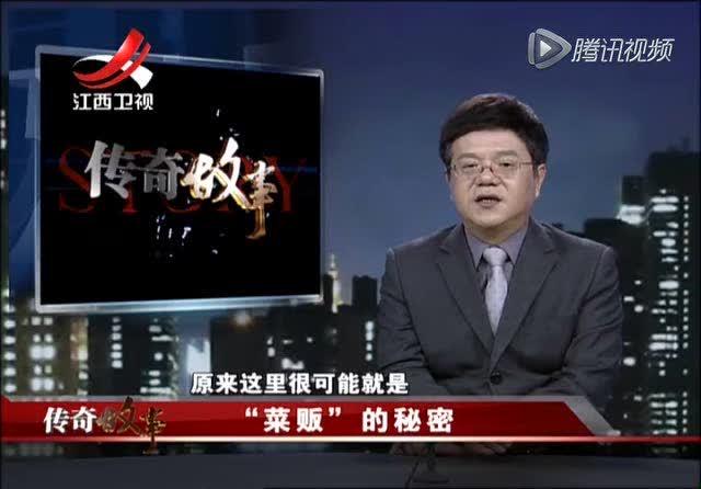江西电视台