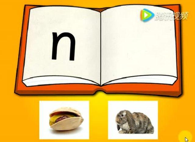 含字母n的单词_开头字母是s的单词_s字母开头的单词