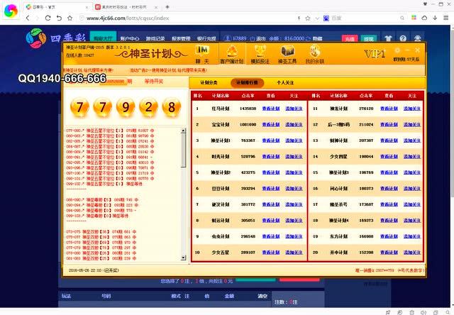 重庆时时彩怎么排位的_重庆时时彩无形不定位倍投玩法
