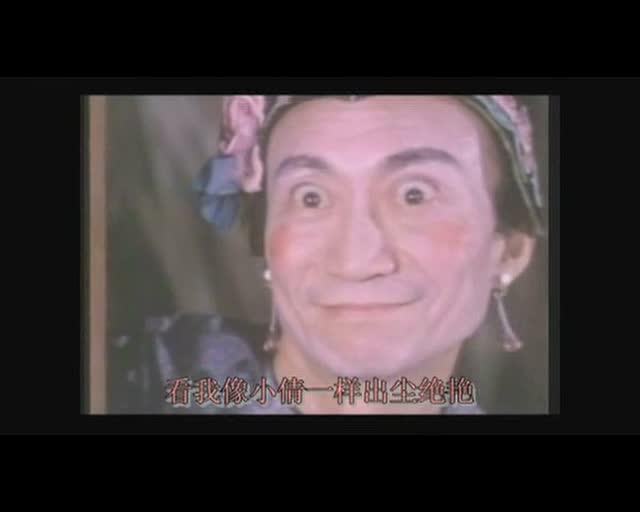 【王祖贤/恶搞】红楼春上春吐槽王祖贤吧骗子