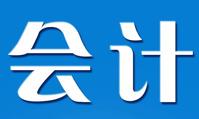 logo 标识 标志 设计 矢量 矢量图 素材 图标 640_384