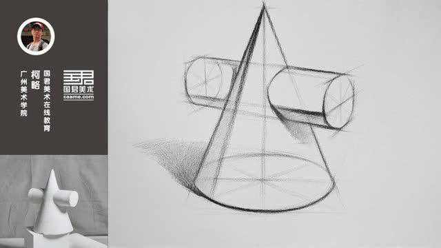 「国君美术」柯略几何体石膏结构 圆锥圆柱穿插体 手绘 爱画画