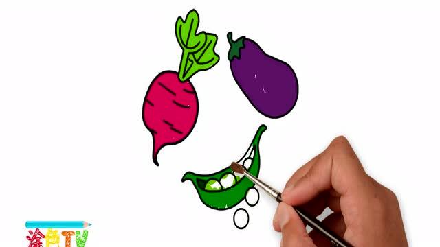 开心简笔画 教你如何画茄子豌豆和萝卜 亲子互动益智绘画涂色