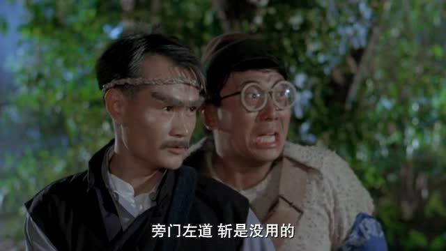 子大宝小宝_灵幻先生中林正英用来捉小宝和大宝两只鬼坛子底扣的是什么东西?