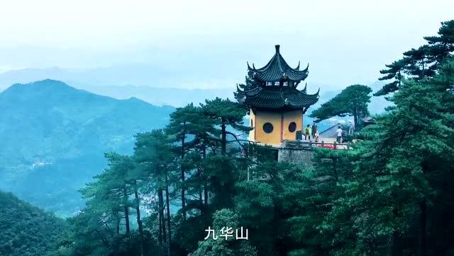 旅游 九华山风景区是全国著名游览避暑胜地,景区内古刹林立,香烟缭绕