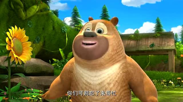 熊熊乐园 光头强:熊二你到底种的什么呀?