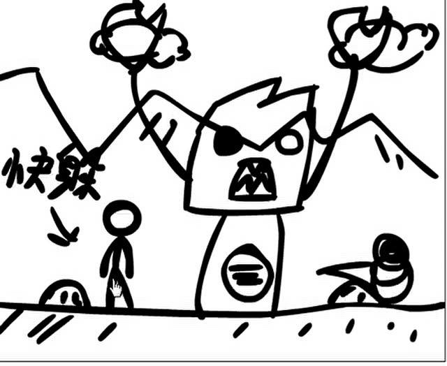 交通公路障碍物简笔画
