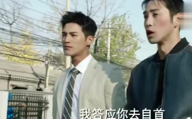 《我站在桥上看风景》罗智:你就这么相信我?章峥岚:你