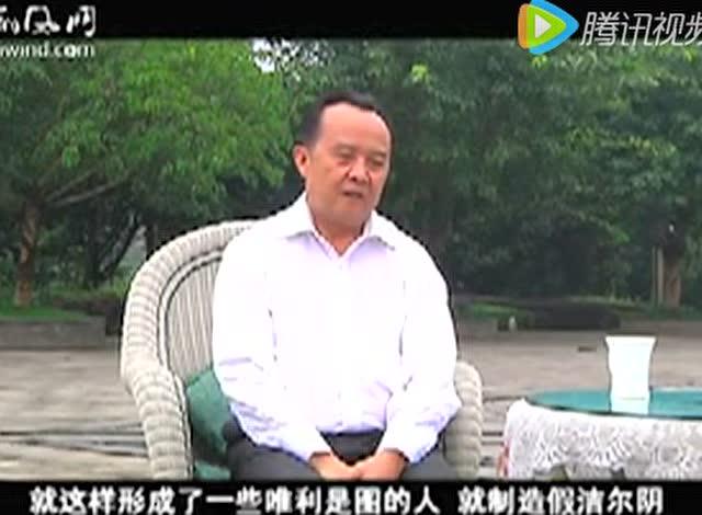 凯风网首页_恩威集团董事长薛永新先生 凯风网专访 高清
