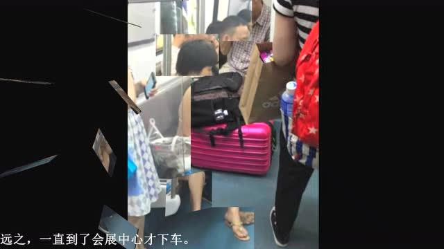 网曝深圳地铁1号线女子只穿文胸内裤 - 新闻 -