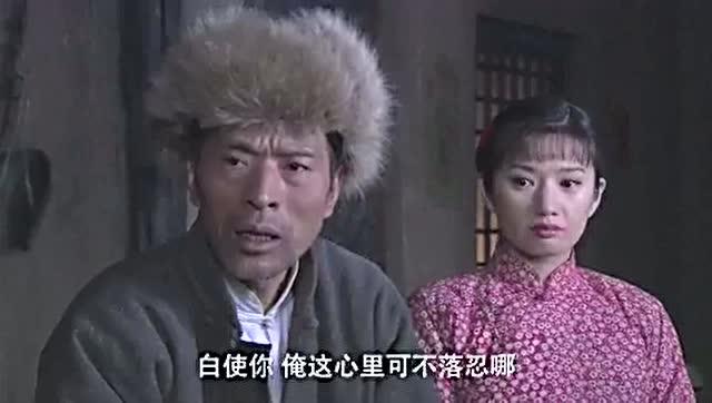 张子健王智 最新电视剧《铁血雄鹰》