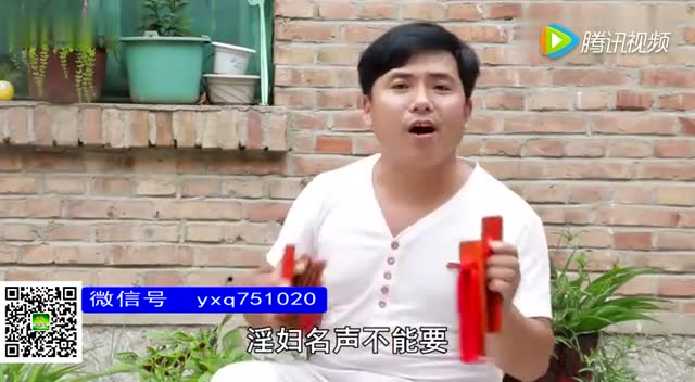 杨晓琼的老婆_王宝强马蓉闹离婚 惊动了菏泽莲花落杨晓琼!