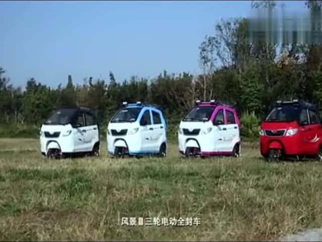 时风电动汽车风景三