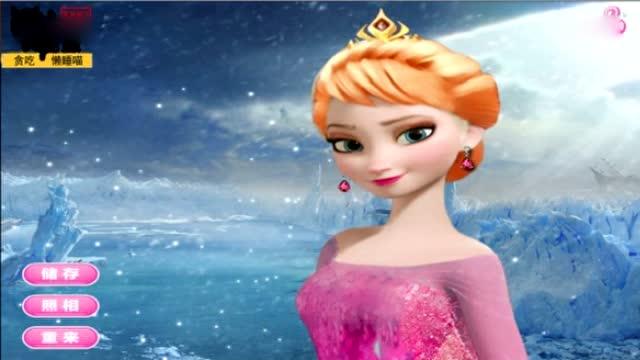 冰雪奇缘 冰雪奇缘美容装扮,艾莎公主的美容秘方