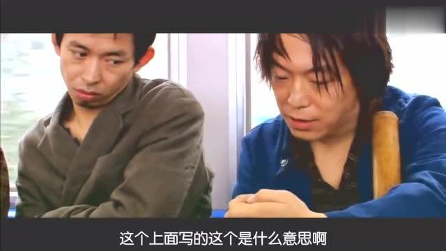 黄渤这个甩头发动作,据说被做成了表情包图片